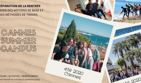Cannes Summer Campus